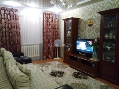 Офис площадью 44.8 м², Каирбекова 381 за ~ 8.3 млн 〒 в Костанае — фото 8