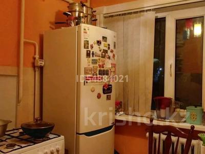 Офис площадью 44.8 м², Каирбекова 381 за ~ 8.3 млн 〒 в Костанае — фото 9