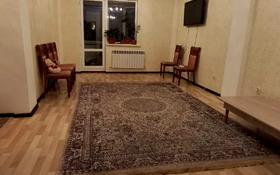 2-комнатная квартира, 53 м², 3/3 этаж, проспект Абылай Хана за 12.5 млн 〒 в Каскелене