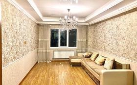 2-комнатная квартира, 73 м², 3/16 этаж, Навои 208/2 — Торайгырова за 39.8 млн 〒 в Алматы, Бостандыкский р-н