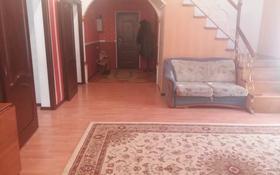 5-комнатный дом по часам, 200 м², 12 мкр за 1 000 〒 в Актобе