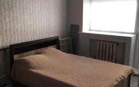 2-комнатная квартира, 42 м², 5/5 этаж посуточно, Машхур Жусупа 29 — Пересечение улиц М. Жусупа и Горняков за 5 000 〒 в Экибастузе