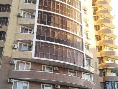 Офис площадью 260 м², Смагулова 56А за 95 млн 〒 в Атырау