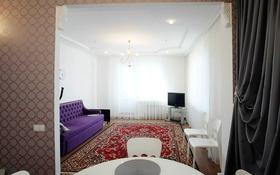 2-комнатная квартира, 80 м², 10/20 этаж, Кабанбай батыра за 33 млн 〒 в Нур-Султане (Астана), Есиль р-н