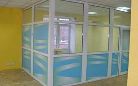 Офис площадью 239 м², Ерубаева 50 за 65 млн 〒 в Караганде