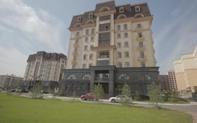 2-комнатная квартира, 75 м², 5/9 этаж помесячно, Умай Ана 14/2 за 250 000 〒 в Нур-Султане (Астана)