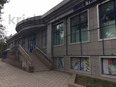 Здание, площадью 3174 м², ул. Койгельды 192 за 620 млн 〒 в Таразе — фото 5