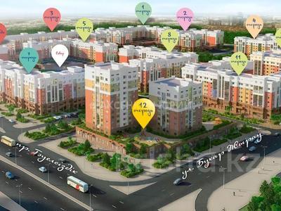 4-комнатная квартира, 113.75 м², 4/8 этаж, Улы Дала за ~ 39.1 млн 〒 в Нур-Султане (Астана) — фото 8