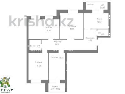 4-комнатная квартира, 113.75 м², 4/8 этаж, Улы Дала за ~ 39.1 млн 〒 в Нур-Султане (Астана)