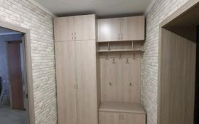 1-комнатная квартира, 40 м² помесячно, Кердеры за 130 000 〒 в Уральске