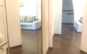 3-комнатная квартира, 78 м², 3/4 этаж, Мамбетова 30 за 45 млн 〒 в Нур-Султане (Астана), Сарыарка р-н
