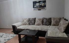 1-комнатная квартира, 46 м², 4/5 этаж, Уральская улица за 14.9 млн 〒 в Петропавловске