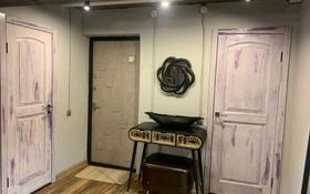 9-комнатная квартира, 600 м², 3/4 этаж, Сарыкенгир 1-7 за 150 млн 〒 в Нур-Султане (Астана), Алматы р-н