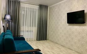 2-комнатная квартира, 70 м², 2/6 этаж помесячно, Нур 5 — Толе Би за 180 000 〒 в Уральске