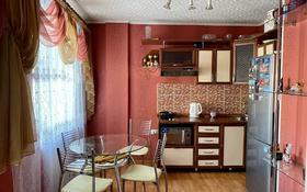 4-комнатная квартира, 79 м², 8/9 этаж, Крылова 68 за 35 млн 〒 в Усть-Каменогорске
