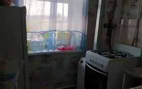 2-комнатная квартира, 35 м², 2/2 этаж, Пер Кайназар батыра 18 за 8 млн 〒 в Каскелене