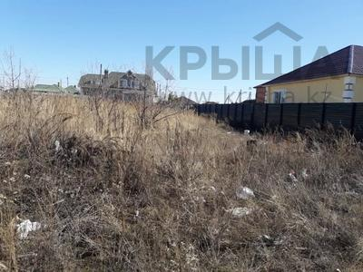 Участок 10 соток, Нур-Султан (Астана) за 5.5 млн 〒 — фото 2
