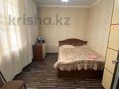 2-комнатная квартира, 54 м², 4/21 этаж, Толе Би — Варламова за 21.5 млн 〒 в Алматы, Алмалинский р-н — фото 5