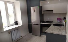 1-комнатная квартира, 40 м², 4/5 этаж посуточно, Юбилейный за 6 000 〒 в Костанае