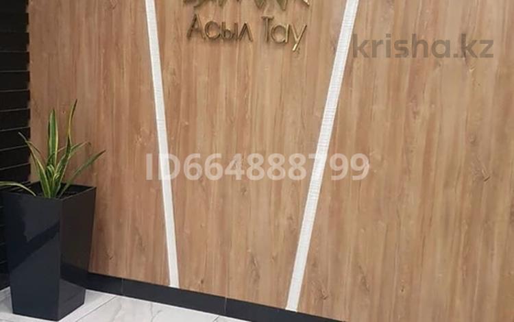 3-комнатная квартира, 95 м², 12/12 этаж, Егизбаева 7/10 — Розыбакиева за ~ 50 млн 〒 в Алматы, Бостандыкский р-н