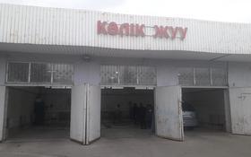 действующий Автомойку с оборудованием за 700 000 〒 в Алматы, Ауэзовский р-н