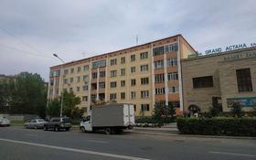 1-комнатная квартира, 37 м², 2/5 этаж, Мусрепова 14 — Кудайбердыулы за 11 млн 〒 в Нур-Султане (Астана), Алматы р-н