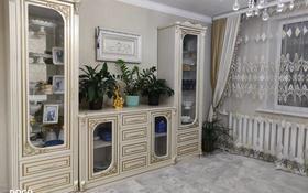 5-комнатная квартира, 99.9 м², 7/9 этаж, Богенбайулы 40 — Бывшая Пограничная за ~ 30 млн 〒 в Семее
