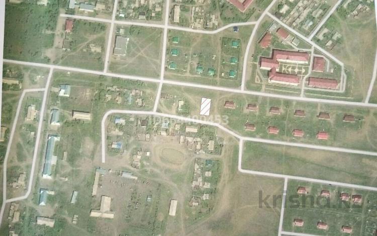 8-комнатный дом, 205.7 м², 9 сот., Фрунце 13 — К.Маркса и фрунце за 15 млн 〒 в Переметном