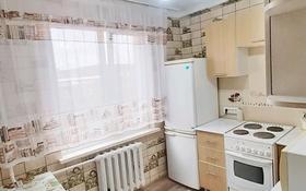 1-комнатная квартира, 35 м², 3/6 этаж посуточно, Утепова 22 за 8 000 〒 в Усть-Каменогорске