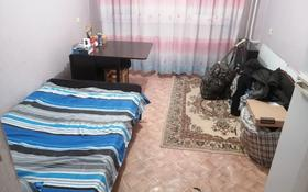 1-комнатная квартира, 18 м², 2/5 этаж, Генерала Дюсенова за 3.5 млн 〒 в Павлодаре