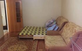 1-комнатная квартира, 33 м², 5/5 этаж, улица Момышулы 16 за 4.2 млн 〒 в Жезказгане