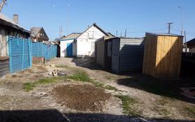 2-комнатный дом, 50 м², 3 сот., Мынарал (Одинцовых) 80 за 6.2 млн 〒 в Нур-Султане (Астана), Сарыарка р-н