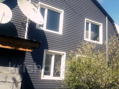 4-комнатный дом, 200 м², Ул.дружбы за 9.8 млн 〒 в Усть-Каменогорске — фото 13