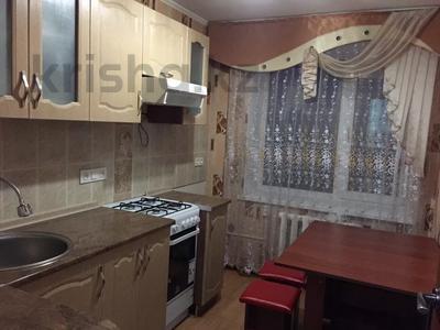 1-комнатная квартира, 70 м², 6/9 этаж по часам, Каратал — 4мкр -5мкр за 1 500 〒 в Талдыкоргане — фото 12