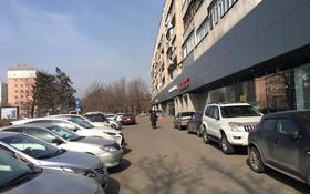 Офис площадью 550 м², Сейфуллина — Толе би за 3.1 млн 〒 в Алматы, Алмалинский р-н