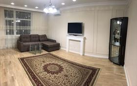 4-комнатная квартира, 130 м², 12/14 этаж помесячно, Сарыарка 5 за 300 000 〒 в Нур-Султане (Астана), Сарыарка р-н