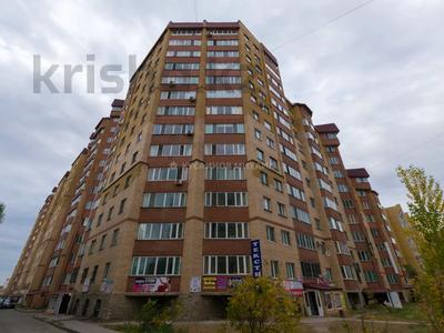 3-комнатная квартира, 65.6 м², 12/13 этаж, Кудайбердыулы 25/1 за 21.4 млн 〒 в Нур-Султане (Астана), Алматы р-н — фото 27