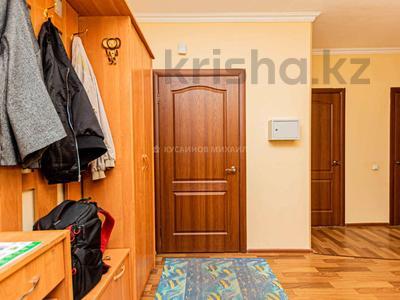 3-комнатная квартира, 65.6 м², 12/13 этаж, Кудайбердыулы 25/1 за 21.4 млн 〒 в Нур-Султане (Астана), Алматы р-н — фото 14