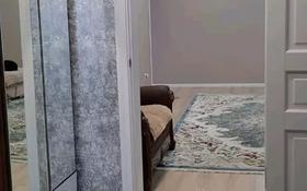 4-комнатный дом, 180 м², 10 сот., улица 60 лет Победы за 38 млн 〒 в Бишкуле