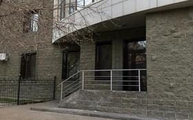 Помещение площадью 550 м², Отырар 4/3 за 4 000 〒 в Нур-Султане (Астана), р-н Байконур