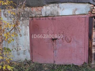 гараж за 2.3 млн 〒 в Караганде, Казыбек би р-н