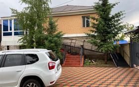 5-комнатный дом, 560 м², 8 сот., Коксай 42А за 95 млн 〒 в Нур-Султане (Астана), Алматы р-н