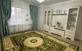 2-комнатная квартира, 68.7 м², 4/12 этаж, А-98 1 за 27.5 млн 〒 в Нур-Султане (Астана), Алматы р-н