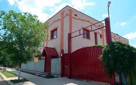 Здание, площадью 863 м², Кунаева 23 за 137 млн 〒 в Актобе, Старый город