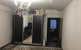 1-комнатная квартира, 47 м², 5/5 этаж, Нурсая за 13 млн 〒 в Атырау