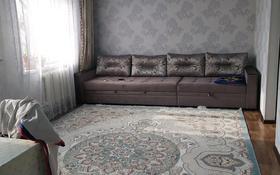 4-комнатный дом, 100 м², 22 сот., Еңбек 4 за 15 млн 〒 в Талдыкоргане