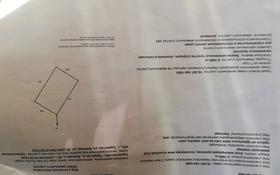 Участок 0.1 га, Балқаш 82 за 5.8 млн 〒 в Туркестане