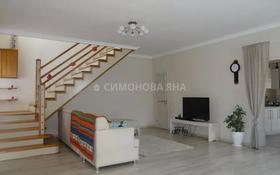 5-комнатный дом, 180 м², 2 сот., Бесагаш 2 за 42.5 млн 〒 в Алматы