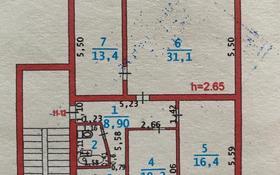 4-комнатная квартира, 88.4 м², 4/5 этаж, Канцева 1 за 20 млн 〒 в Атырау