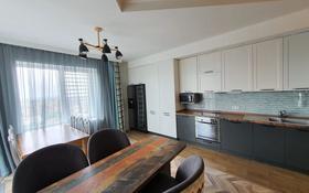 5-комнатная квартира, 168 м², 11/20 этаж, Снегина 32/1 — Мкр Самал-2 за 99 млн 〒 в Алматы, Бостандыкский р-н